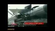 قدرت نظامی جمهوری اسلامی ایران