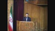 سخنرانی در وزارت مسکن و شهرسازی قسمت 1