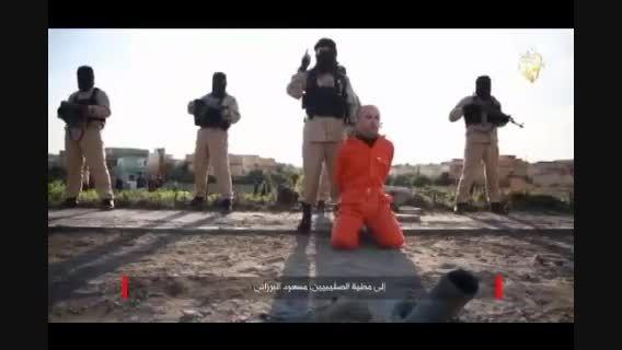 داعش سه نیروی پیشمرگه را سربرید