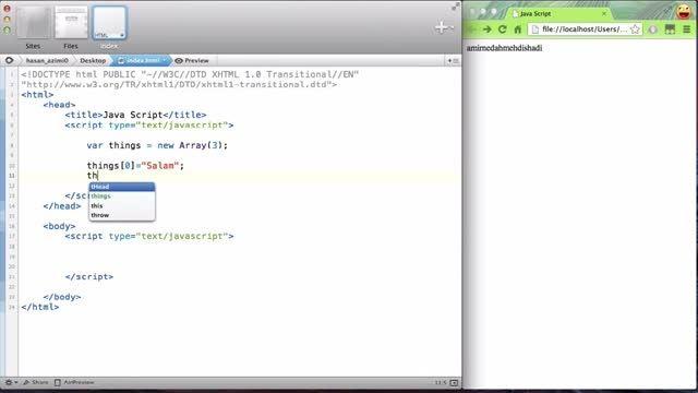 ۲۹- روشهایی دیگر برای نوشتن آرایه ها در جاوااسکریپت