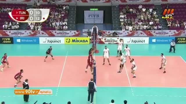 جام جهانی والیبال: ایران ۳-۱ تونس