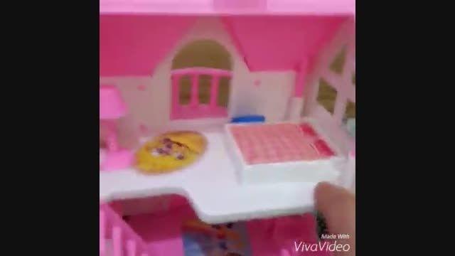 خانه عروسکی من !