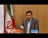 افتتاح شبکه ملی اطلاعات با حضور احمدی نژاد