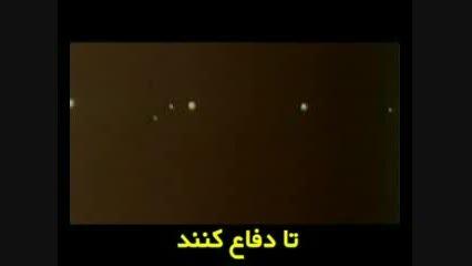 شهدای استان هرمزگان