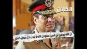 نشید اخی انت حر (محمد مرسی)