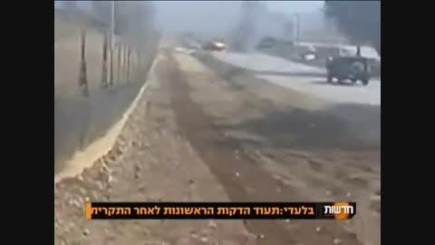 اولین تصاویر از حمله حزب الله به گشتی اسرائیلی