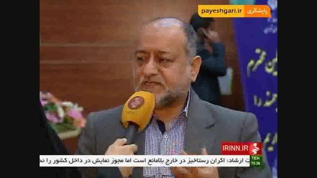 بیش از 60 درصد قاچاق کشور در تهران به مصرف می رسد