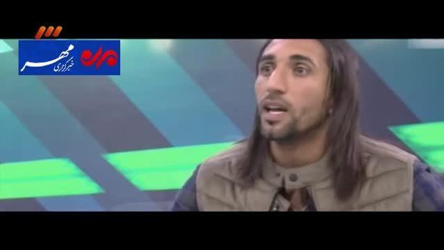 مصاحبه جنجالی کرارجاسم علیه استقلال در تلویزیون عراق