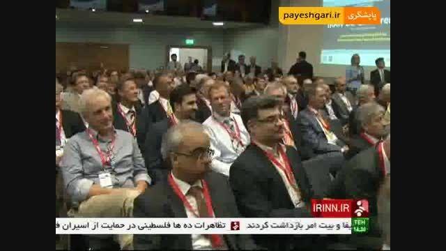 آغاز کنفرانس تجارت و سرمایه گذاری ایران و اتحادیه اروپا