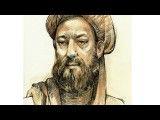 بزرگان ایران زمین: ابو علی سینا