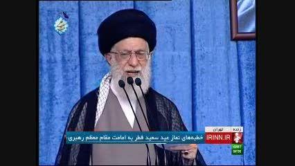 صحبت های شنیدنی رهبر در مورد توافق هسته ای در نماز عید