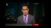 عصبانیت بنگاه خبری BBC فارسی از رای عدم اعتماد مجلس