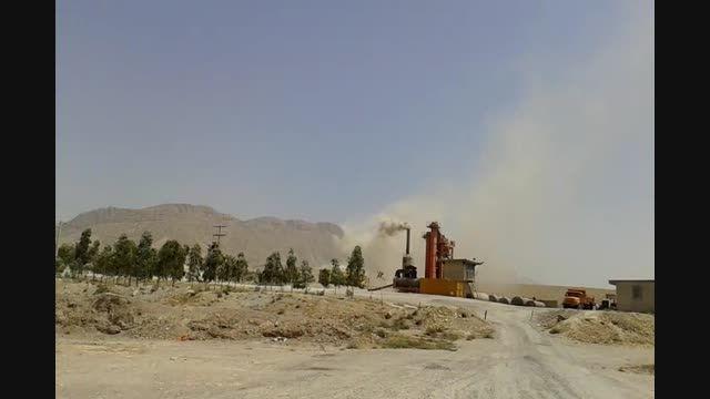 آلودگی زیست محیطی کارخانه قیر گیلان غرب