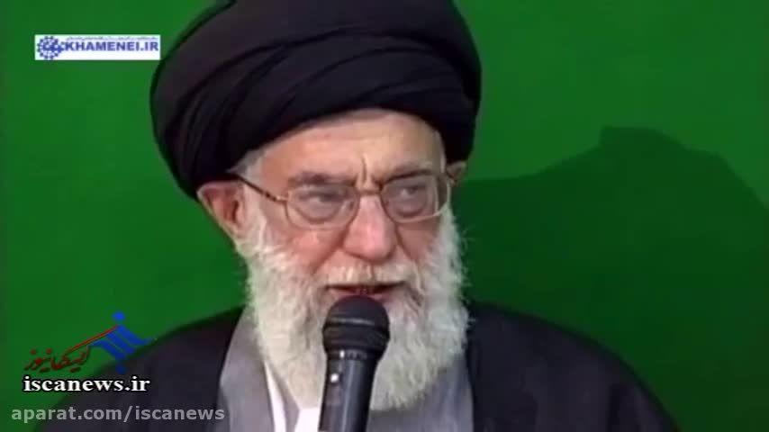 دعای رهبر انقلاب در پایان عزاداری اربعین امروز