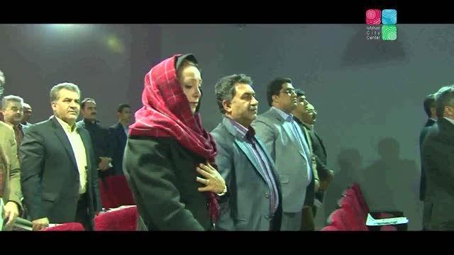 مجمع تشکل ها و فعالان اقتصادی استان اصفهان