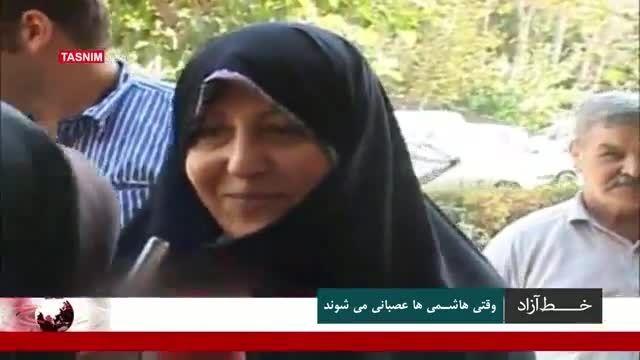 تلاش برای سیاسی جلوه دادن پرونده مهدی بابا و فرار