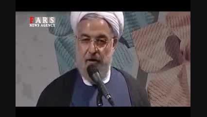 اظهارات روحانی از نامزدی انتخابات تا دوسالگی دولت