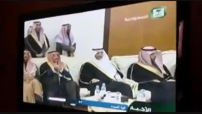 بیعت شیعیان عربستان با پادشاه سلمان