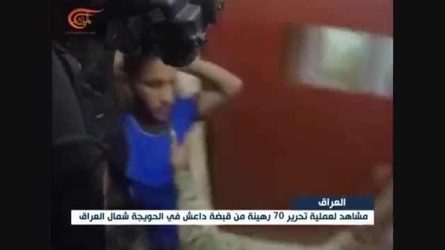 آزادی 70 گروگان و دستگیری سرکردگان داعش در حویجه