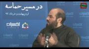 محبوبیت ایران در بین سوری ها