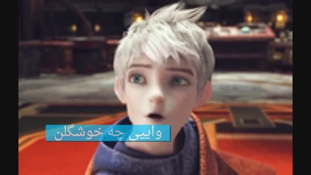 السا و انا قسمت اول دوبله فارسی