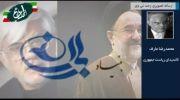 کلیپ /انتخابات ریاست جمهوری؛ معرفی محمد رضا عارف