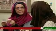 اثرات صفحه حوادث روزنامه بر روی خانم شیرزاد:)