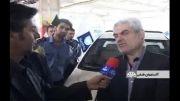 وانت پژو-محصول جدید ایران خودرو
