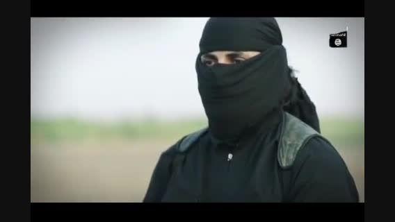 اعدام اسیران کرد توسط داعش + ویدئو و عکس