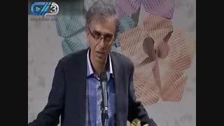 حاشیه اختتامیه جشنواره مطبوعات