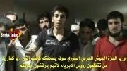 کشته شدن یکی از فرماندهان تروریست به دست ارتش سوریه