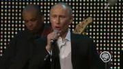 ولادیمیر پوتین در مسابقه صدا