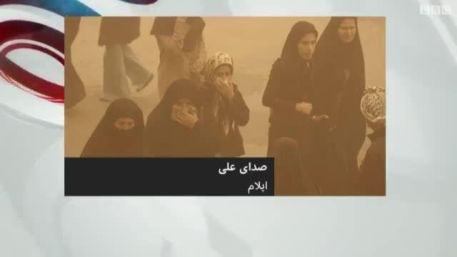 گزارشی از وضعیت هوای آلوده خوزستان