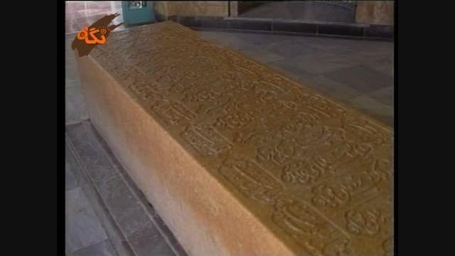 بازدید مقام معظم رهبری از آرامگاه سعدی