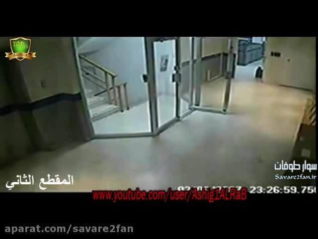 حرکت مخوف جن واقعی در راهروی ساختمان!