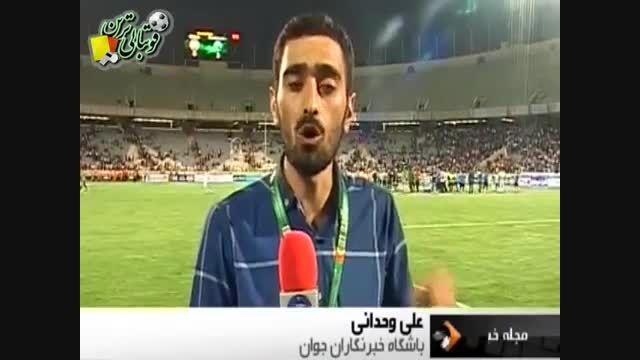 خوب و بد بازی ستارگان فوتبال ایران و جهان
