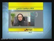 افشاگری سحر کمالی درباره فساد در سینمای ایران