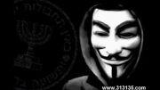 سایت موساد هک شد (خبر مهم) !!!!!!!!!!!!!!!!!!!!!