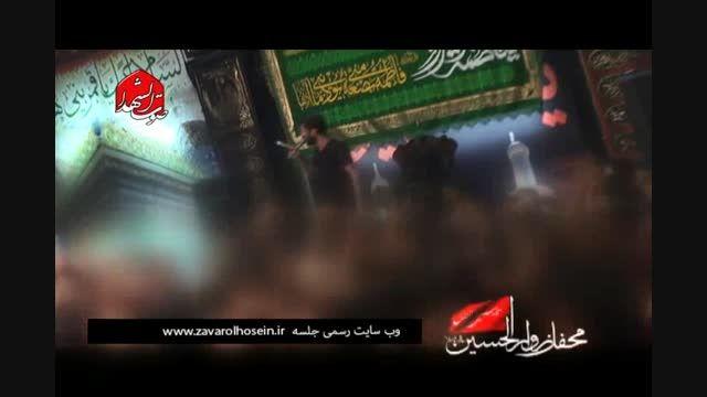 تورو میخام دیگه هیچی حرم بیام دیگه هیچی . سید علی مومنی