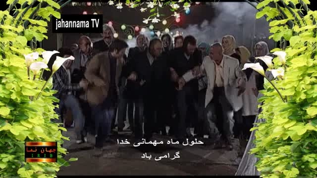 رقص جالب و طنز عطاران،صادقی،گرجستانی...در متهم گریخت