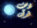 سوره یوسف بخش اول - حجت الاسلام حمیدرضا ارباب سلیمانی