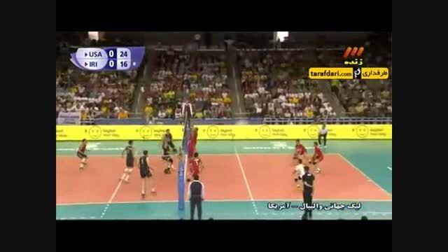 خلاصه دیدار دوم والیبال ایران و آمریکا