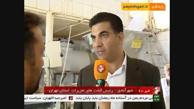 بازرسی سازمان تعزیرات حکومتی از نانوایی ها