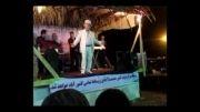 هشتمین نمایشگاه فرهنگ اقوام ایران زمین