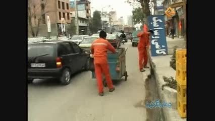 گزارش تلویزیونی از معضل زباله چهاردانگه در شبكه تبرستان