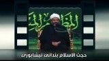اول ذی الحجه یا ششم ذی الحجه؟!! سالروز ازدواج