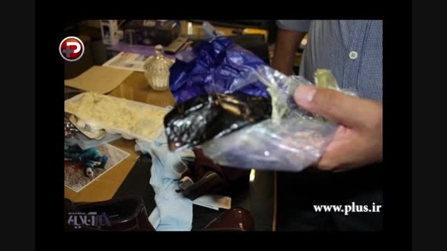 قاچاق مواد مخدر به اسم تجارت کفش