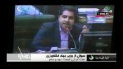 گزارش دکتر ظریف در مجلس ازمذاکرات 1+5دروین..........