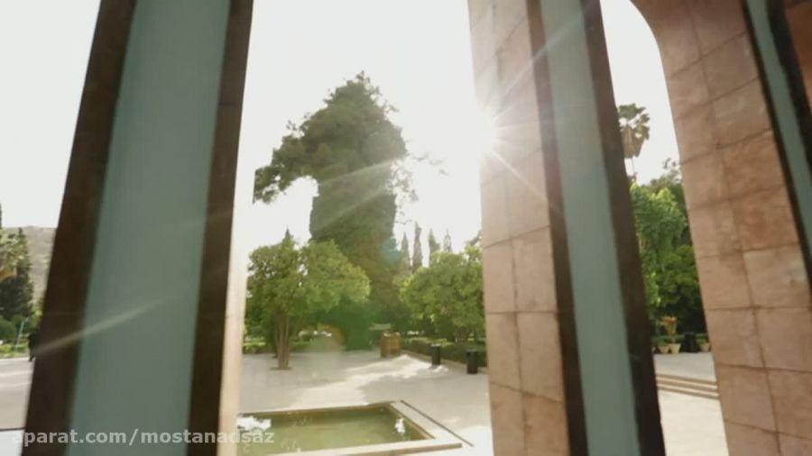 آرامگاه سعدی - سعدیه