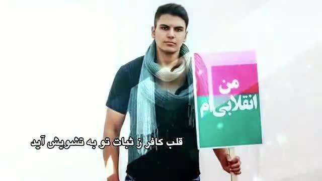 نماهنگ «برکت مذاکره» با صدای علی اکبر قلیچ